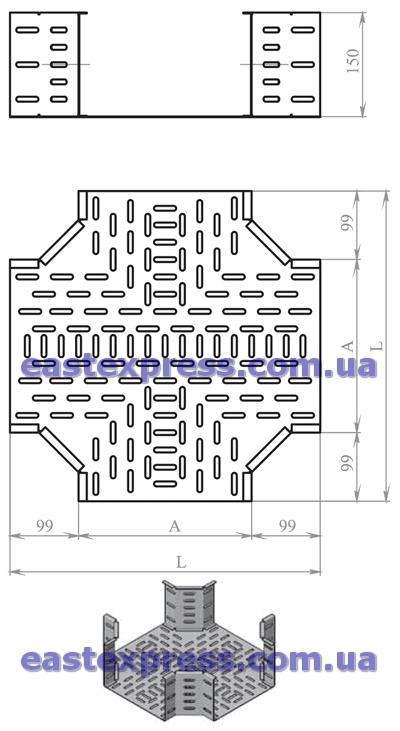 Крестовина перфорированный КП: H150