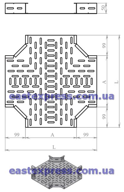 Крестовина перфорированный КП: H50