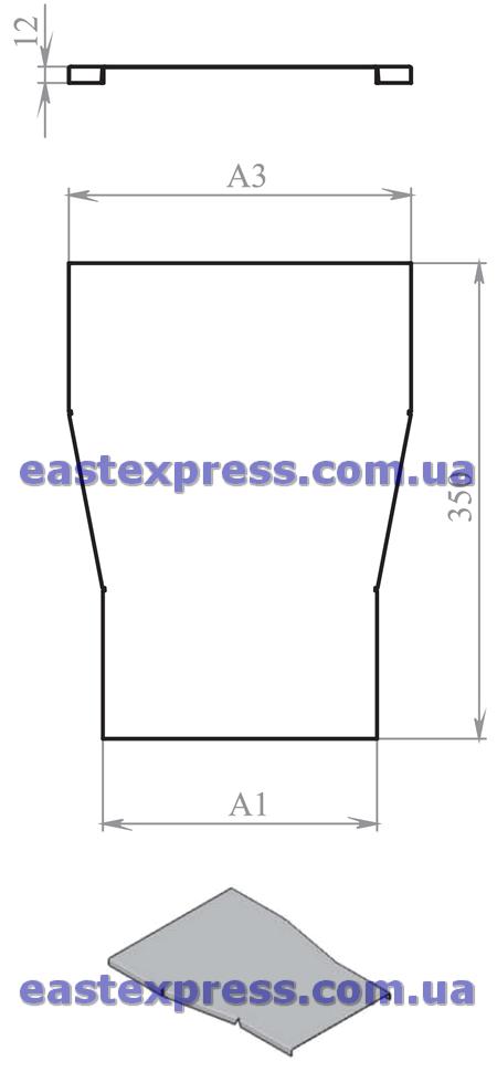 Крышка сужения КСС (симметричная)