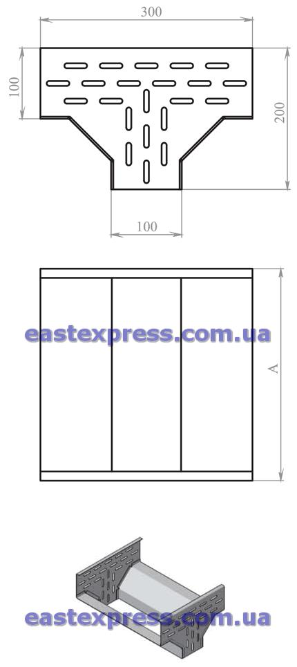 Снижение перфорированное СНС(симметричное): H100