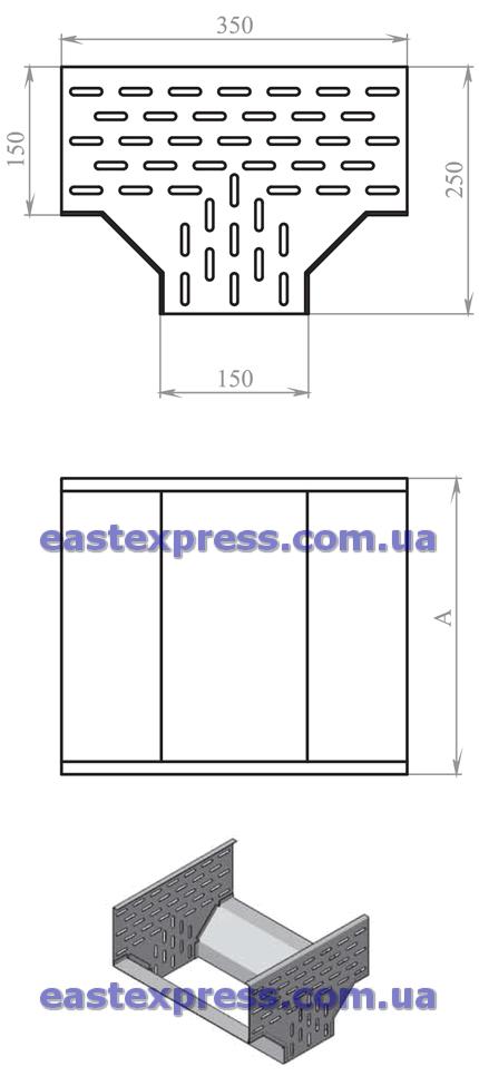 Снижение перфорированное СНС(симметричное): H150