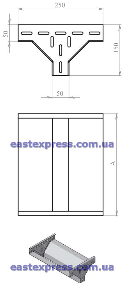 Снижение перфорированное СНС(симметричное): H50