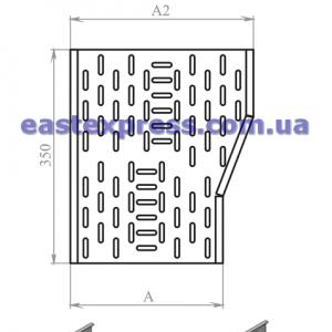 Сужение перфорированное СЛП и СПП(левое и правое): H100