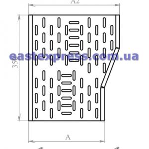 Сужение перфорированное СЛП и СПП(левое и правое): H150