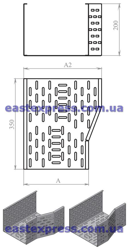 Сужение перфорированное СЛП и СПП(левое и правое): H200