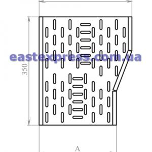Сужение перфорированное СЛП и СПП(левое и правое): H50