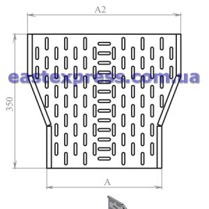 Сужение перфорированное ССП(симметричное): H150