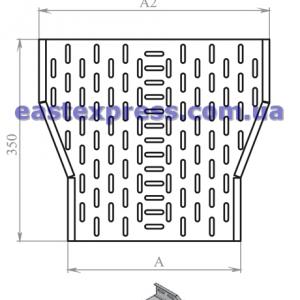 Сужение перфорированное ССП(симметричное): H50
