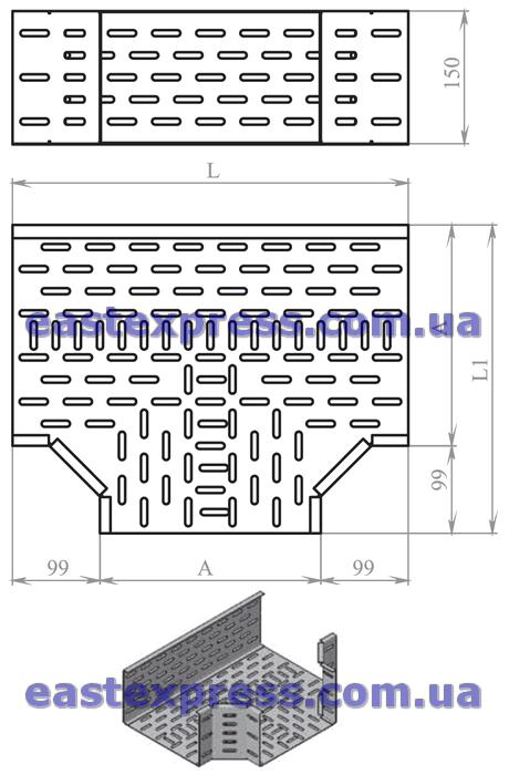Тройник перфорированный ТП: H150