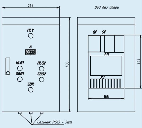 Устройства управления электроприводами и электроустановками В7000
